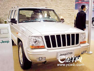 Beijing-Jeep Cherokee