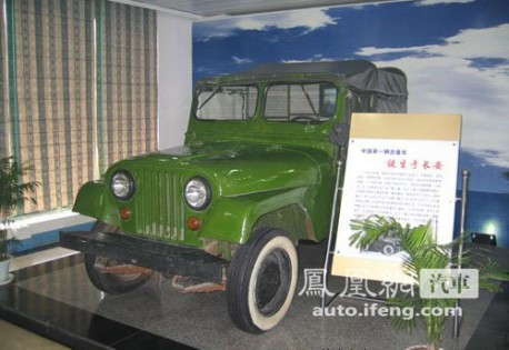 Chang'an Changjiang 46