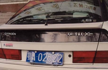 Citroen XM & Xantia China
