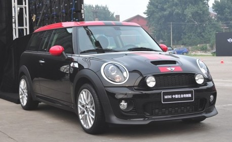 Mini 'Chinese Job' special edition