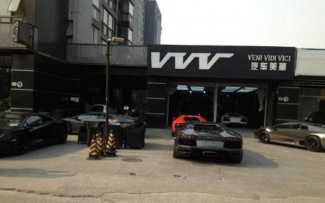 Six Lamborghini supercars in one Shot in China