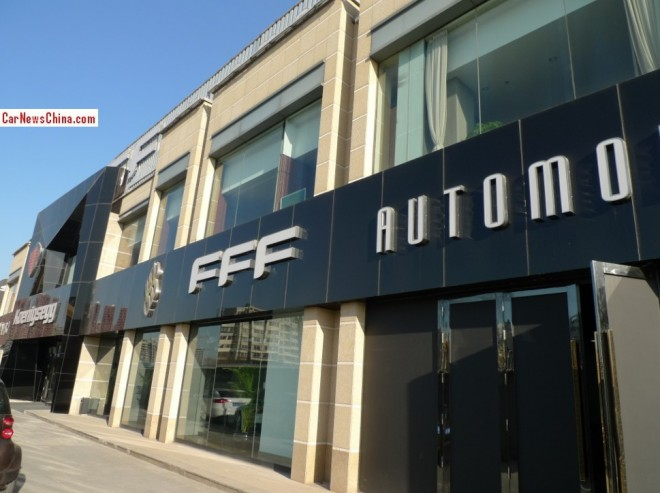 fff-shop-china-2-2