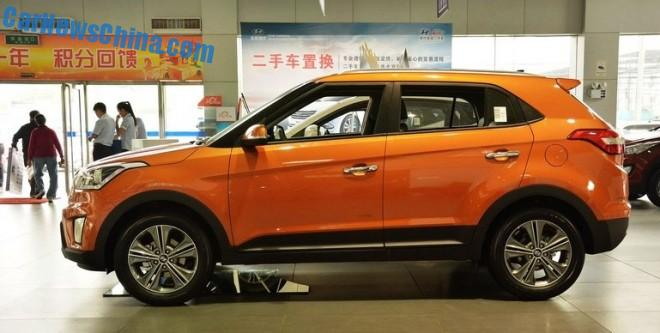 hyundai-ix25-launch-china-2
