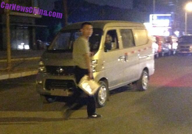 changan-transport-china-5
