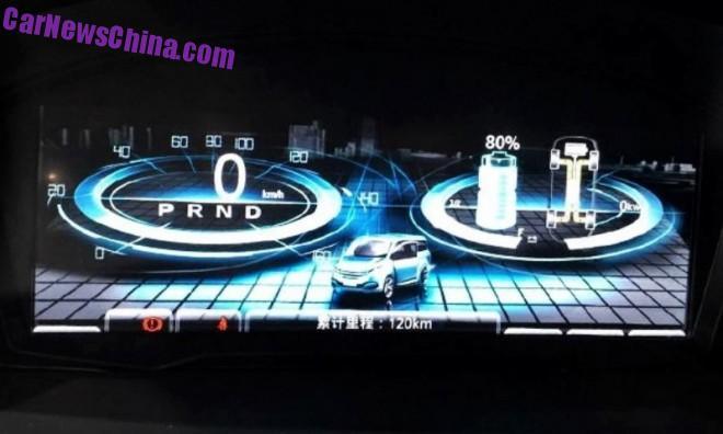 maxus-eg10-china-ev-3