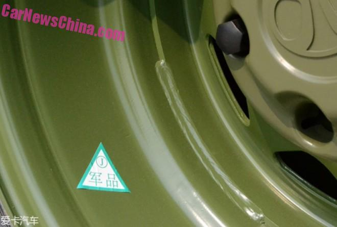 beijing-auto-b80j-china-5