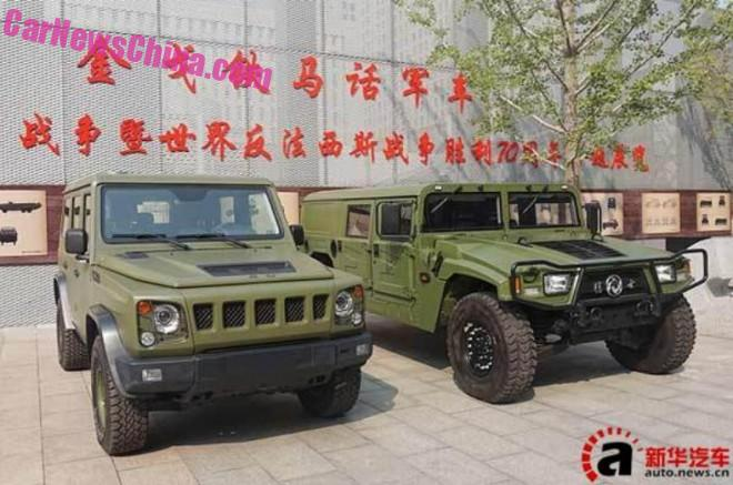beijing-auto-b80j-china-9d