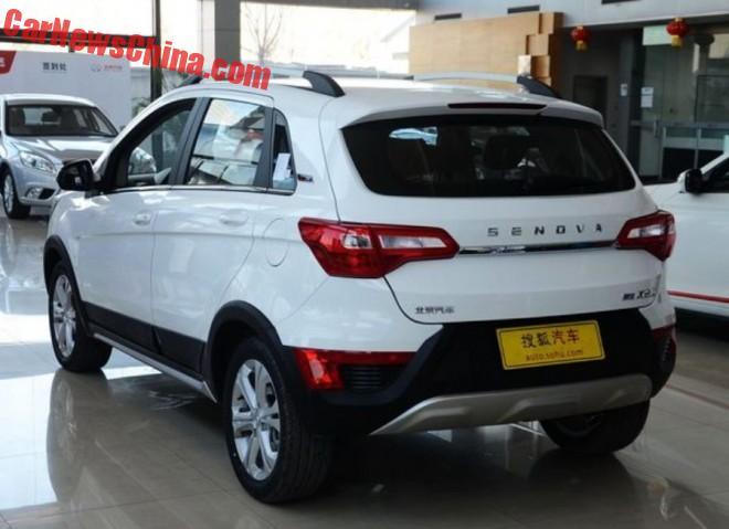 bj-senova-x25-china-3