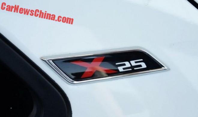 bj-senova-x25-china-3a