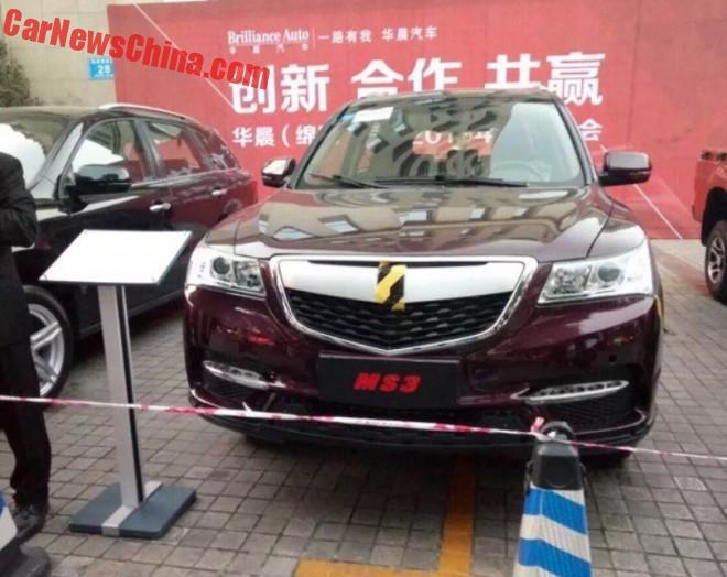jinbei-ms3-china-5