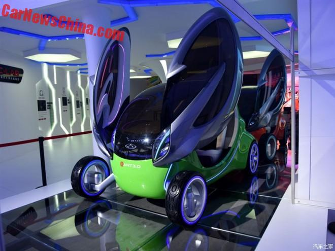 chery ant-1a