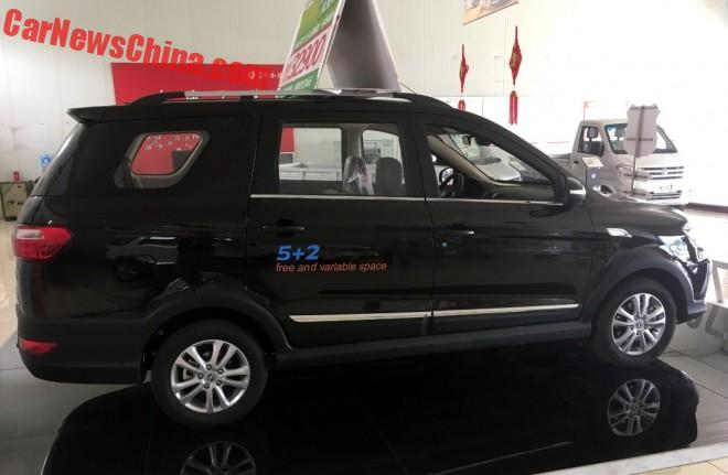 dongfeng-370-3