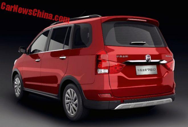 brilliance-minivan-2c