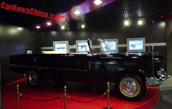 hongqi museum 1-8a