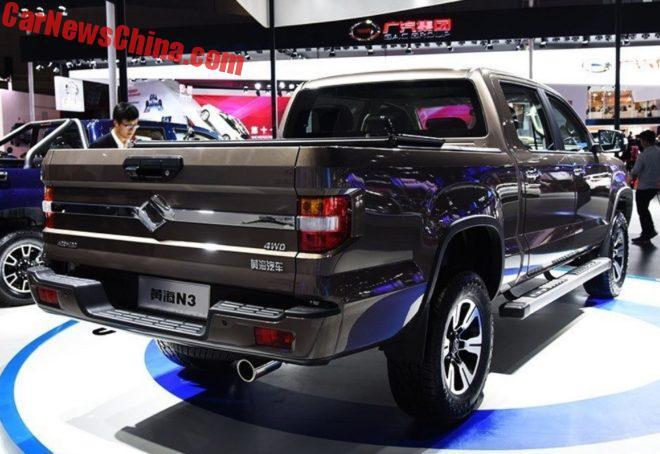 Huanghai N3 Pickup Truck