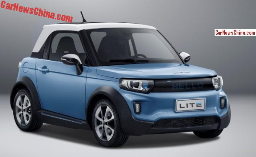 Official Photos Of The New Arcfox Lite Mini Ev For China