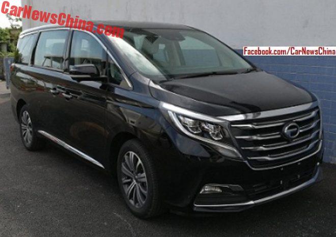 Guangzhou Auto Trumpchi GM8