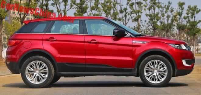 A Little Less Evoque: Facelift For The Landwind X7 SUV In ...
