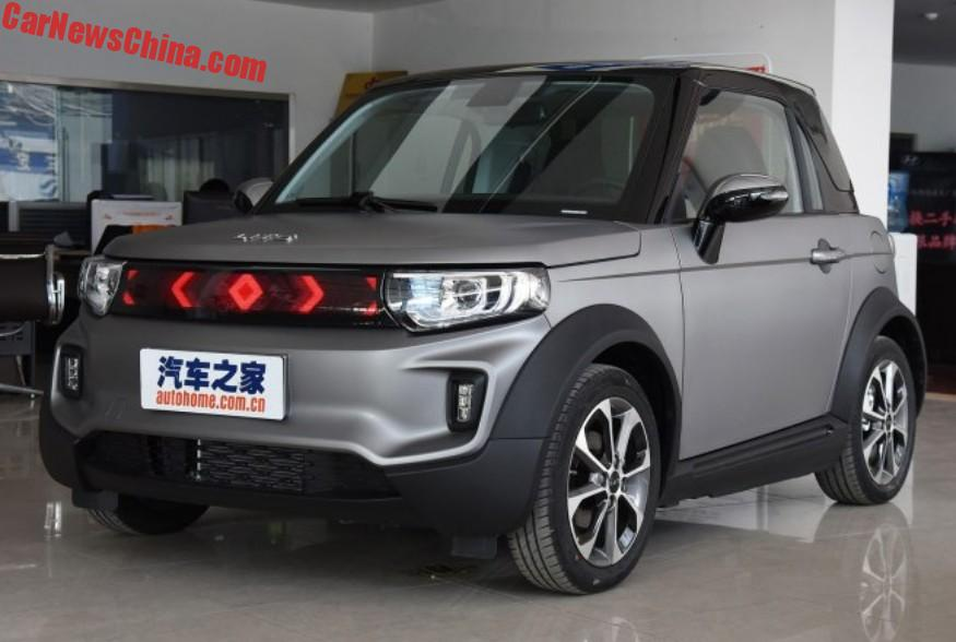 This Is The All New Arcfox Lite One Of Most Significant Electric Cars To Hit Chinese Car Market Year Because 1 It Not Based On A Petrol
