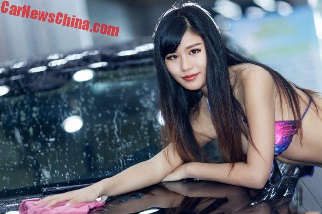 China Car Girls