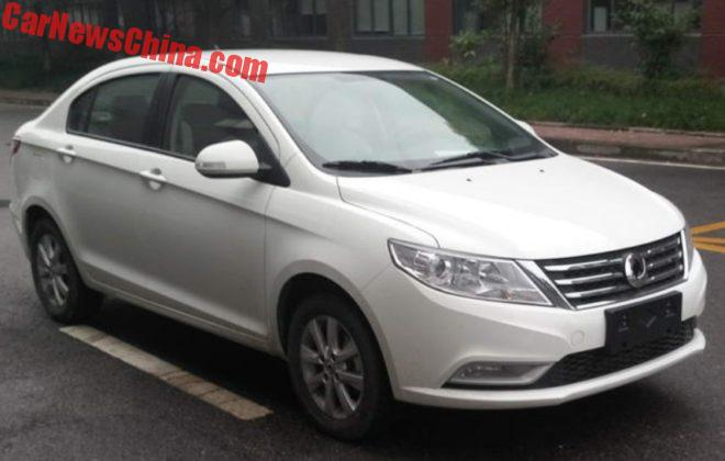 Dongfeng Junfeng