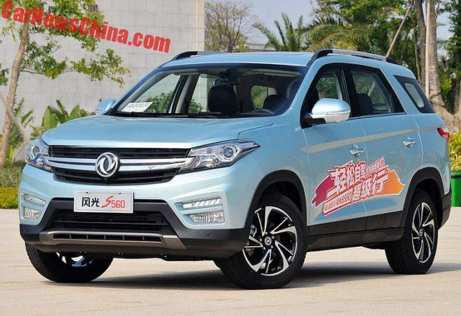 Dongfeng Fengxing S560