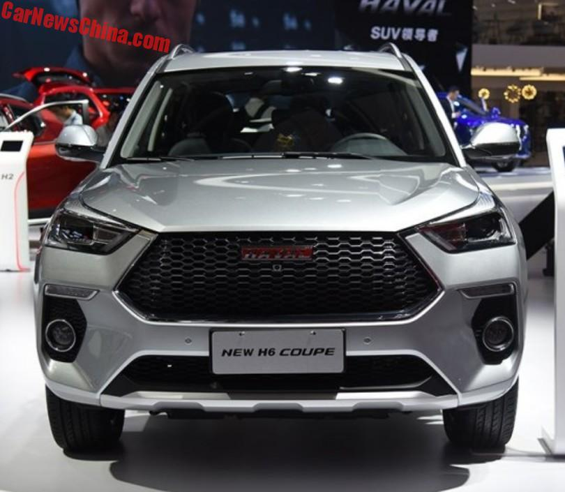 New Haval H6 Coupe Launched On The 2017 Guangzhou Auto