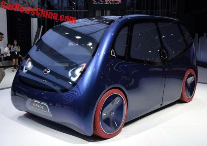 Guangzhou Auto Tencent