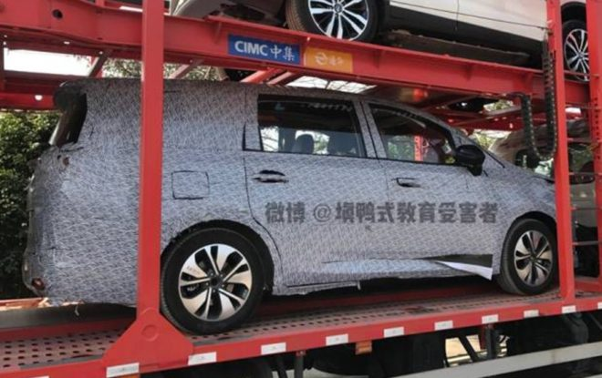 Guangzhou Auto Trumpchi GM6