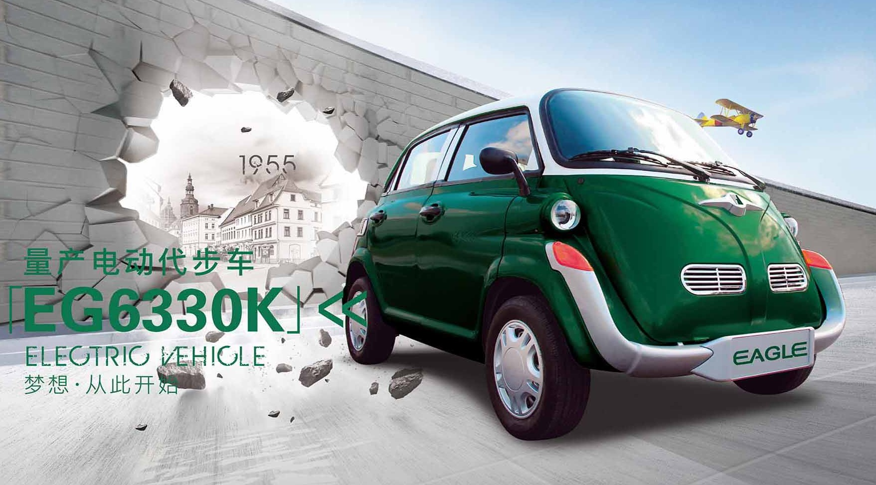 China Electric Car Archives Page 8 Of 67 Carnewschina Com