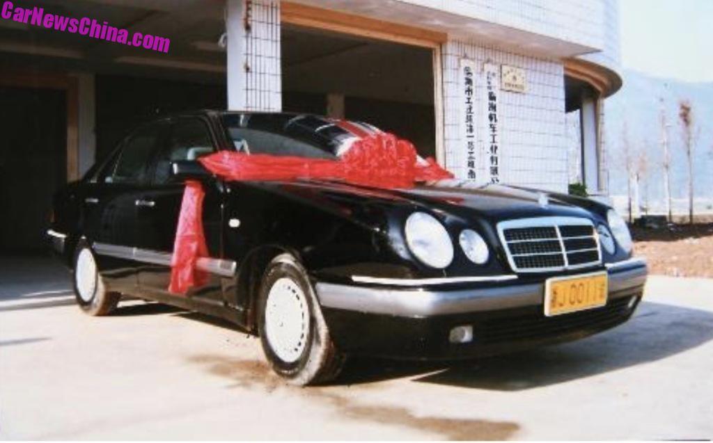 China Car History Archives - CarNewsChina.com - China Auto News