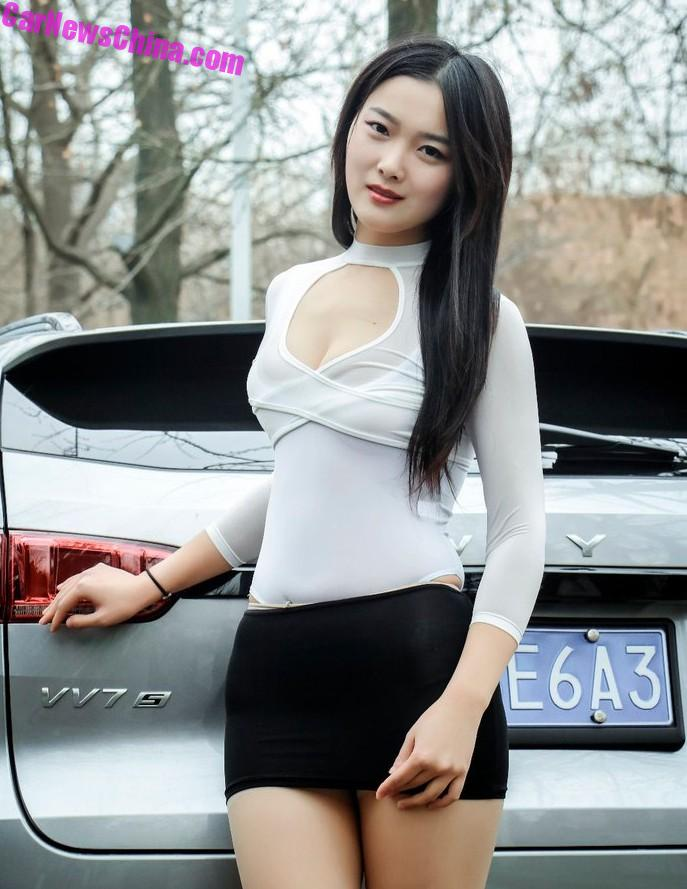 Chinese Car Girl