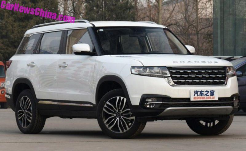 Changhe Q7 SUV