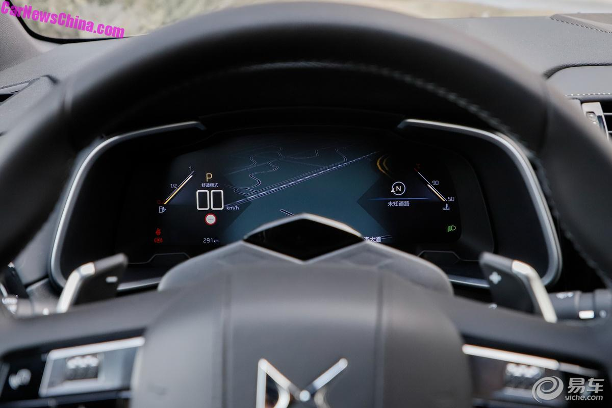 the ds7 suv is ready for the chinese car market and it is kind of cool. Black Bedroom Furniture Sets. Home Design Ideas