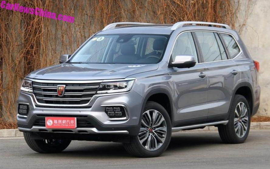 Roewe RX8 SUV Launched On The Chinese Car Market ...