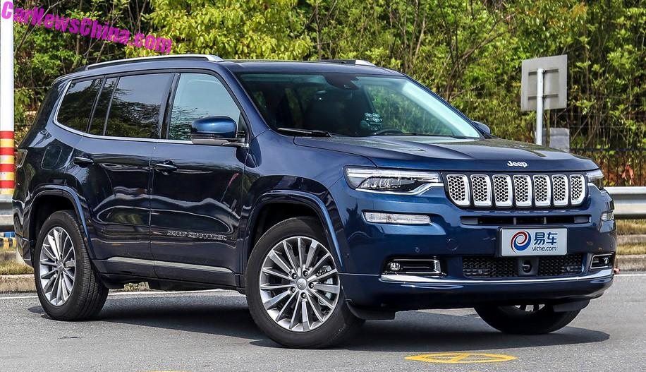 Jeep Grand Commander Launched On The Chinese Car Market
