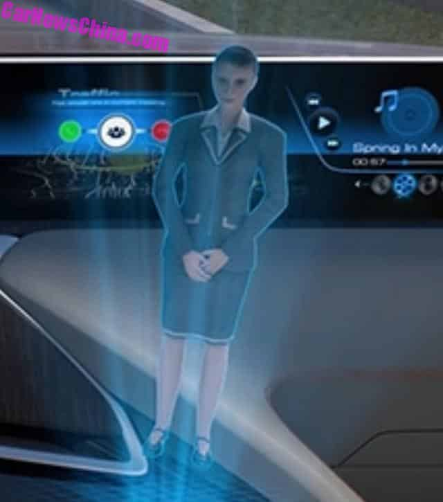WEY Holographic Assistant