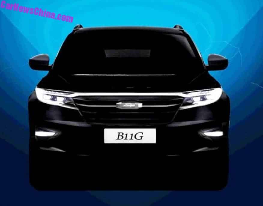 Zotye Teases The New T600 SUV For China