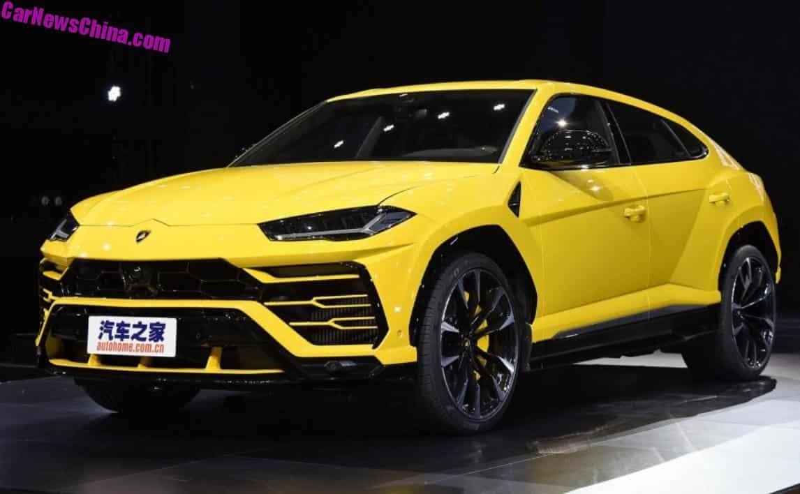 This Is The Chinese Lamborghini Urus Ripoff - CarNewsChina com
