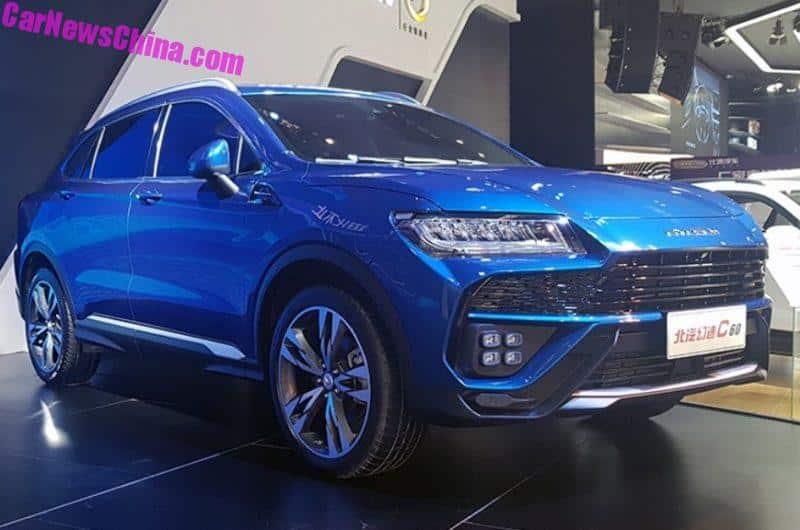 China's Lamborghini Urus Clone