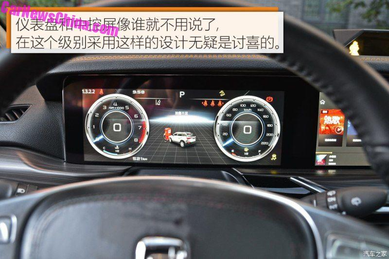 New Chinese Suv Has A Hot Japanese Schoolgirl For