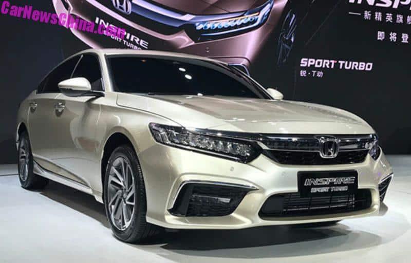 2018 Chengdu Auto Show