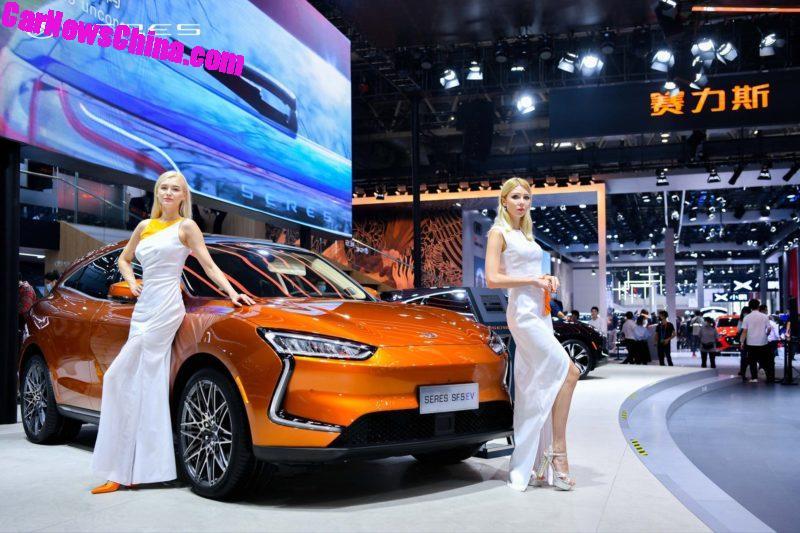 Seres SF5 at Auto China 2020