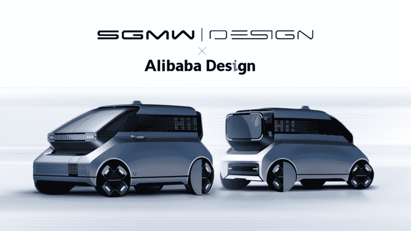 Alibaba Design Week Baojun KiWi
