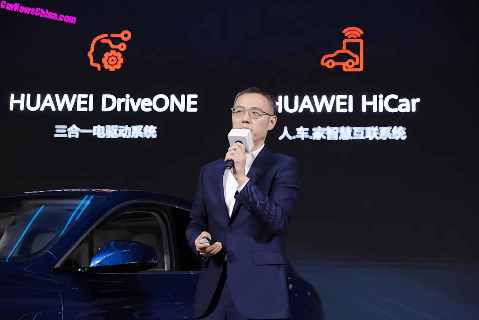 Huawei Inside