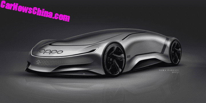 OPPO car