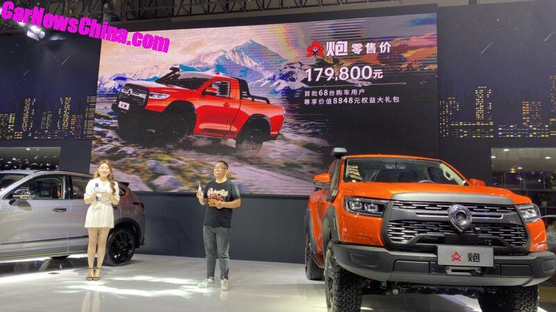Top 3 exciting cars launched at Chongqing Auto Show. And one surprise