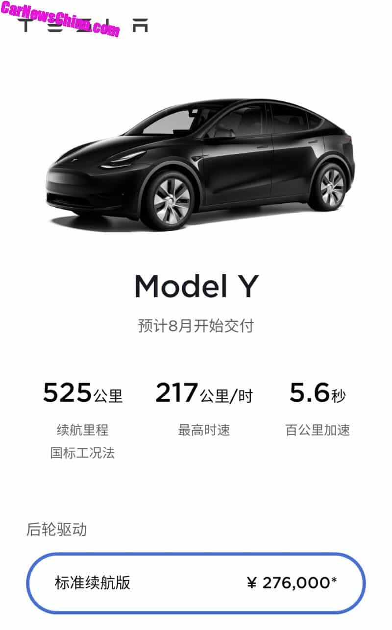 Tesla Model Y Standrad Range
