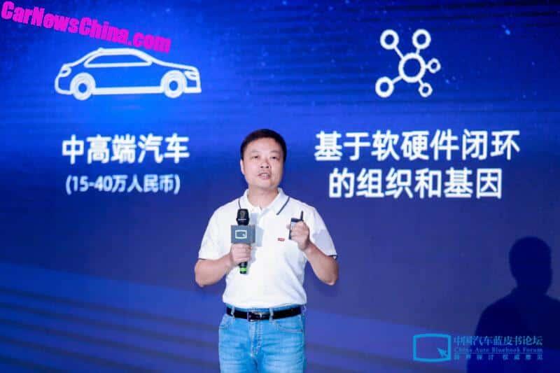 He Xiaopeng, CEO of Xpeng