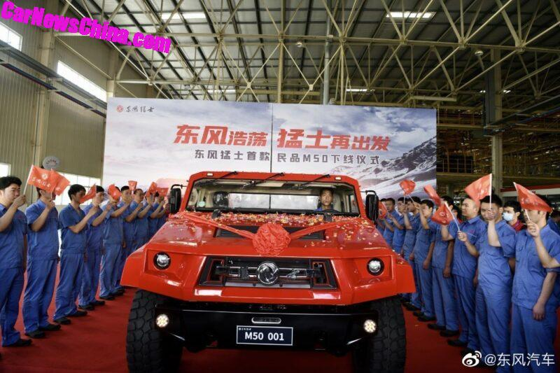 Dongfeng Warrior